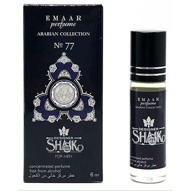 Купить  Shaik Classic Opulent No.77 EMAAR perfume 6 ml