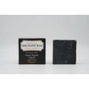 Шунгитовое мыло с черным тмином Shungite way Luxuru Soap