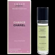 Chance Chanel Eau Fraiche EMAAR perfume 6 ml