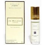 Blackberry & Bay Jo Malone London EMAAR perfume 6 ml