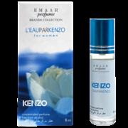 L'Eau par Kenzo pour Femme EMAAR perfume 6 ml