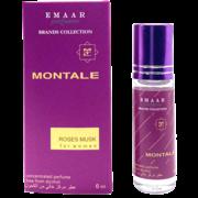 Roses MuskMontale EMAAR perfume 6 ml