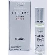 Allure homme sport EMAAR perfume 6 ml