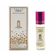 Oud Bouquet Eau de Parfum Lancome Emaar 6 ml