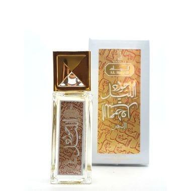 Купить Jawad Al Layl white / Джавад аль Лайяль белый 20 мл Khalis Perfumes