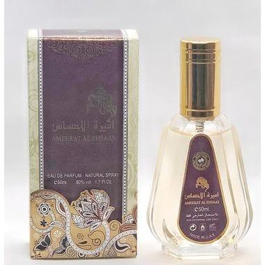 Купить Духи спрей Ard Al Zaafaran Ameerat Al Ehsaas 50 мл Для мужчин