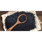 Черный тмин Сирийский 1кг (зерна)