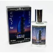 Artis 12ml. №164 Burj Al Arab night