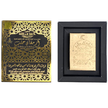 Купить Мыло Дакка Кадима № 6, с оливковым маслом, жасмином и с черным тмином, 145 гр