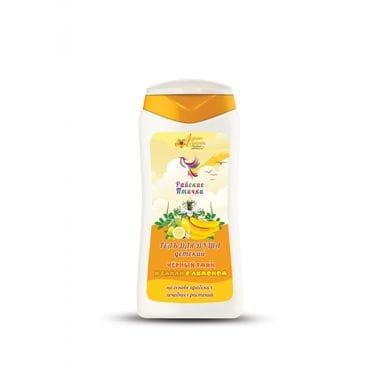 """Купить Гель для душа детский """"Райские птички"""" Чёрный тмин и банан с лимономна основе арабских лечебных растений"""