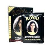 Хна черная цена за 1 пакетик (10гр) /Royal Black