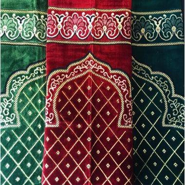 Купить Намазлыки  (разные цвета)