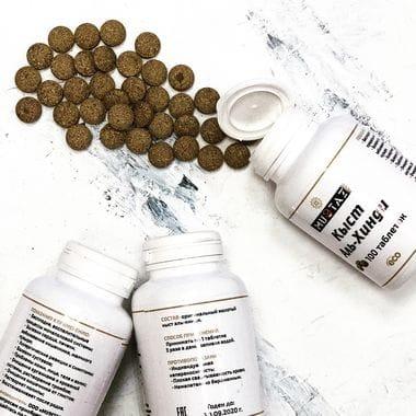 Купить Кыст Аль Хинди прессованный MUMTAZ 100 таблеток