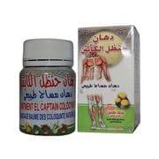 Мазь скелет Ointment El Carptain Colocynth 50g (Египет)