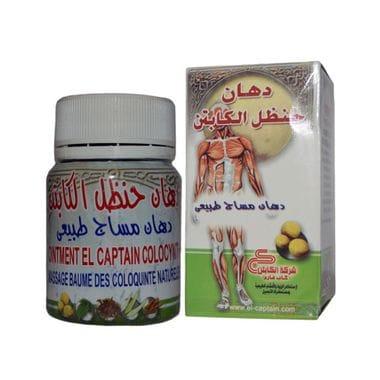 Купить Мазь скелет Ointment El Carptain Colocynth 50g (Египет)