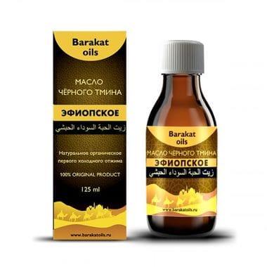 Купить Натуральное Масло Черного тмина Эфиопское 125 мл