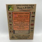 Мыло 100гр. DAKKA KADIMA №13 (с растительными экстрактами против черных точек и пигментных пятен)