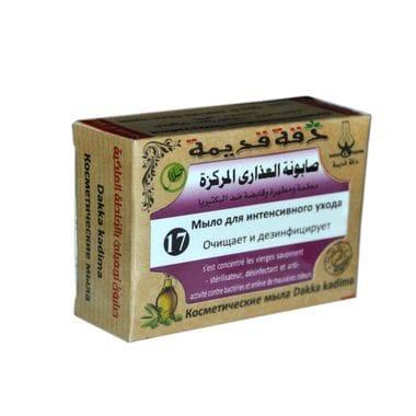 Купить Косметические мыла Dakka Kadima №17, интенсивный уход 100гр